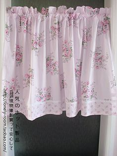 Pretty pink floral country style kitchen short curtain for small window or to hung instead of cupboard's door - this is exactly what I need this panel/valance for. Available in pink and blue backgrounds