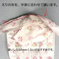 浴衣の縫い方<暫定版> : リカちゃん服ハンドメイド りんごぽんのおうち<札幌市> Alexander Mcqueen Scarf, Sewing Patterns, Dolls, Blog, Baby Dolls, Puppet, Doll, Blogging, Patron De Couture