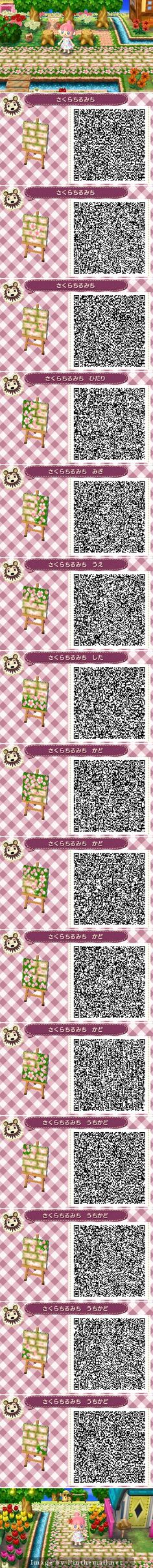 QR path: Sakura blossom bordered brick path