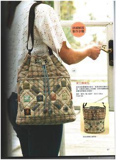 Купить Журнал по японскому пэчворку - бежевый, пэчворк, лоскутное шитье, ткани для рукоделия, японский пэчворк