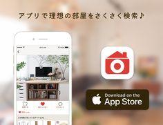 yo_home(Room No. Diy Recycle, Recycling, Japan Interior, Back Doors, House Rooms, Playroom, Shelving, Diy And Crafts, New Homes