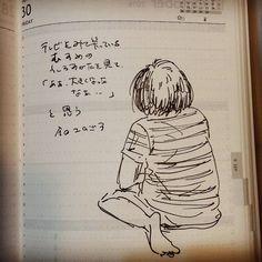 今日からゆるーく絵日記始めます #今日 #today #日記 #diary #手帳 #絵日記 #illustration #journal #手帳ゆる友 #ほぼ日もどき #ノート #daily #絵 #life #illust #note #drawing #イラスト #娘 #親バカ #daughter #子ども #家族 #子育て