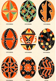penny candy: Pysanky: Traditional Ukrainian Patterned Eggs