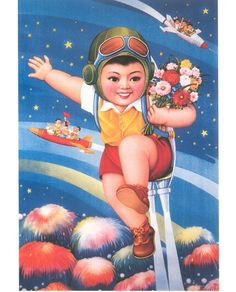 Dangerous Minds | Chinese space babies, the taikonaut tykes of the future!