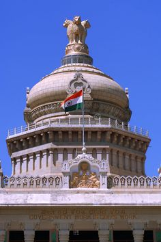 Photo about India symbol and flag in a governement building. Image of india, vidhana, bangalore - 721098 Indian Flag Wallpaper, Indian Army Wallpapers, Sai Baba Wallpapers, Indian Flag Images, B R Ambedkar, Ias Officers, India Facts, Peacock Painting, Architecture Portfolio