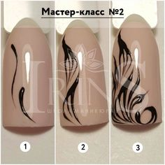 new ideas for nails gel art step by step Nail Art Hacks, Gel Nail Art, Nail Art Diy, Diy Nails, Perfect Nails, Fabulous Nails, Nail Art Techniques, 3d Rose, Nail Decorations