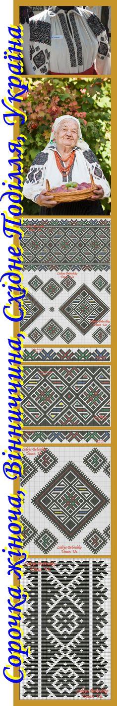 #Embroidery#FolkCostume Жіноча сорочка з Вінниччини, Східне Поділля, Україна.
