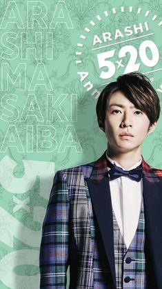 Ninomiya Kazunari, Mejor Gif, Really Funny, Idol, Guys, Lettering, Best Songs, Concert, Musica