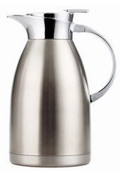 Buy this Hiware 78-Ounce Stainless Steel Insulated Carafe with Lid, Double Walled Vacuum Carafe with deep discounted price online today.