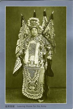 """character on the famous """"Beijing Opera"""""""