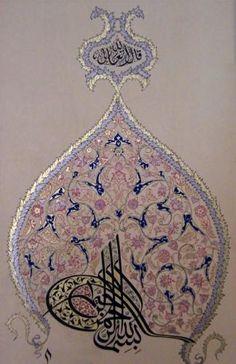 BESMELE-İ ŞERİF Hat Tevfik KALP  Yazı Türü: Tuğra Tezhip:Ayşe Emine Sultan Çelik Turkish Pattern, Arabic Pattern, Islamic Art Calligraphy, Caligraphy, Turkish Art, Arabic Art, Mandala Art, Design Crafts, Art Nouveau
