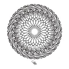 islamic art research paper topics