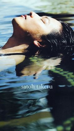 Takeru Satoh floats on water
