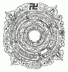 Blockprints- Bon (Miscellaneous). Tibetan Mandala, Tibetan Art, Tibetan Symbols, Mystic Symbols, Gautama Buddha, Buddhist Art, Woodblock Print, Fractal Art, Sacred Geometry