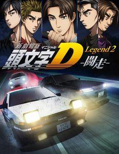 Primer anuncio para televisión de la película Shin Gekijou-ban Initial D Legend 2: Tousou.
