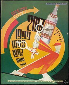 Stolichnaya Russian Vodka Leonid Gore Art (1998)