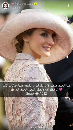 Beauty Skin, Hair Beauty, Etiquette And Manners, Bob Lace Front Wigs, Great Women, Fashion Beauty, Fashion Tips, Classy Outfits, Panama Hat