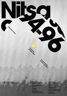 Mucho / Igloo Films / Nitsa 94-96: El Giro Electrónico / Poster / #LogoCore