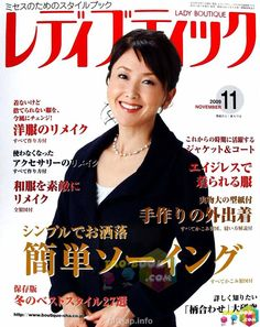 giftjap.info - Shop Online | Japanese book and magazine handicrafts - LADY BOUTIQUE 2009-11
