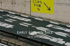 EARLY AUTUMN SALE – up to 30% off  http://thisispapershop.com/collections/sale