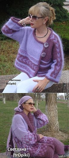 Cardigan jacket and spoke.  Violet mood from Svetlana Wolfhound
