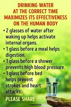 """yup,    my heart and lungs weren't """"activated""""    until I had those two glasses of water in the morning.     sheesh.    http://www.hoax-slayer.com/correct-time-drink-water.shtml"""