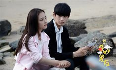 My Amazing Boyfriend - 2016 Kim Tae Hwan and Janice Wu Best Boyfriend, Amazing Boyfriend, Drama Film, Drama Movies, Kdrama, Korean Entertainment, Chinese Actress, Actors & Actresses, Girlfriends