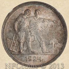 1924 NA USSR Rouble MS63 NGC Y-90.1, obverse