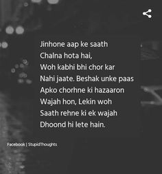 Hindi Quotes, Islamic Quotes, Quotations, Qoutes, Story Quotes, True Quotes, Punjabi Love Quotes, Cute Relationship Quotes, Feeling Nothing