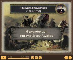 Η επανάσταση στα νησιά του Αιγαίου Movie Posters, Film Poster, Billboard, Film Posters
