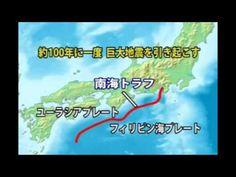 【偽装社会】政府は東日本大震災が人工地震だったことを隠している! 最高裁と検察を操る宗主は人工地震テロ攻撃も起こしている 3.11のテロ資金は霞ヶ関機構が調達し、世界中で戦争や地震テロを起こしている! - YouTube