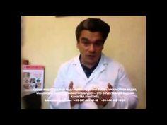 Очищение кишечника от паразитов, глистов, шлаков, токсинов в домашних условиях