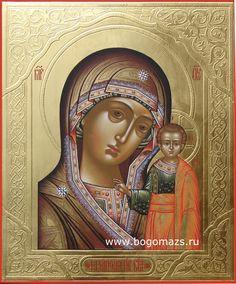 Галерея икон страница 2И.М. Возрождение