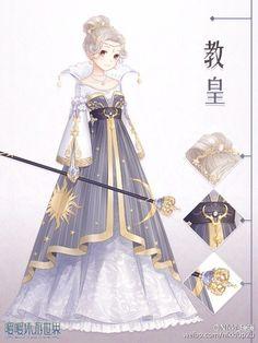 Robe de couronnement de la déesse de la lune.