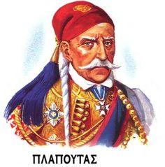 Greek Independence, Greece History, Battle, Princess Zelda, War, Retro, Fictional Characters, Revolution, Historia