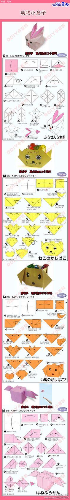 Origami!!!!
