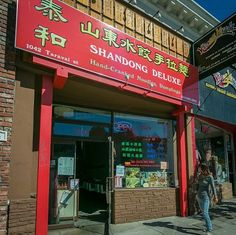 Shandong Deluxe | thick, chewy, freshly made noodles come in rich and meaty broths, perfect for an evening in the foggy Outer Sunset or Parkside neighborhoods | San Francisco | #SF | #CA