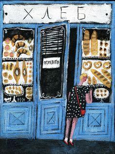 'Bakery' by Alisa Yufa Illustration Inspiration, Illustrations And Posters, Children's Book Illustration, Kalender Design, Naive Art, Art Plastique, Storyboard, New Art, Painting & Drawing