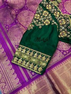 Couture Embroidery, Hand Embroidery, Embroidery Designs, Embroidery Blouses, Zardosi Work Blouse, Saree Blouse, Bridal Sarees South Indian, Raw Silk Fabric, Designer Blouse Patterns