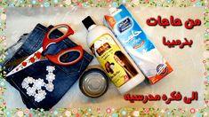 Storage Jars, Diy Storage, Versace Slippers, Flowers, Royal Icing Flowers, Flower, Florals, Floral, Blossoms