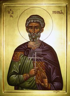 Menas by teopa on DeviantArt Byzantine Icons, Byzantine Art, Orthodox Icons, I Icon, Painting Techniques, Prayers, Deviantart, Statue, Pattern