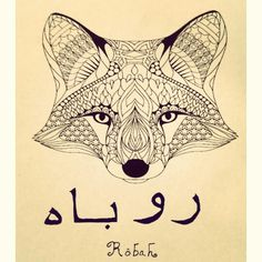 Fox in Persian