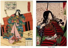 Hangaku e Tomoe Gozen.jpg
