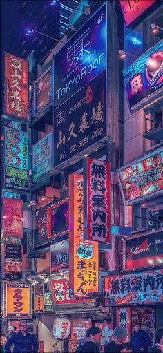 Emo Wallpaper, Anime Scenery Wallpaper, Iphone Background Wallpaper, Cool Backgrounds, Aesthetic Iphone Wallpaper, Aesthetic Wallpapers, Aesthetic Space, Night Aesthetic, City Aesthetic