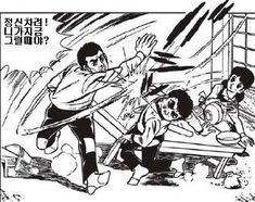 Anime and Manga / Abusive Parents - TV Tropes Abusive Parents, Tv Tropes, Music Charts, Old Ads, Parenting, Manga, Anime, Fictional Characters, Manga Anime
