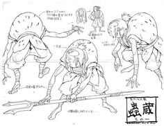 Classic Anime Character Design