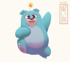 OMG IM SO HYPED MARKY's GONNA BE THE VOICE OF DIS CHUB BEAR