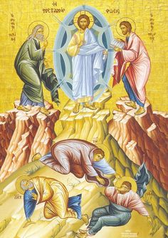 Greek Icon of the Transfiguration (μεταμόρφωσις) Catholic Pictures, Jesus Pictures, Religious Icons, Religious Art, Transfiguration Of Jesus, Jesus In The Temple, Assumption Of Mary, Greek Icons, Images Of Christ
