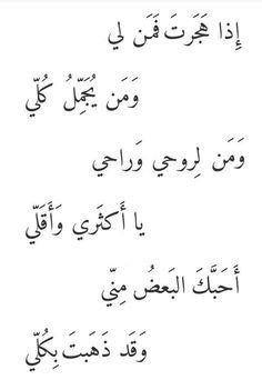 أدب عربي،   Tumblr