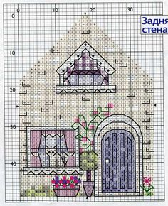 Back side -, 3D cross stitch house. Pin 4 of 5